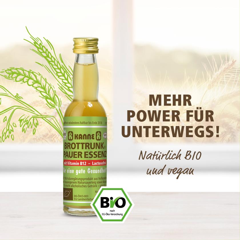 德國有機穀物濃縮發酵汁